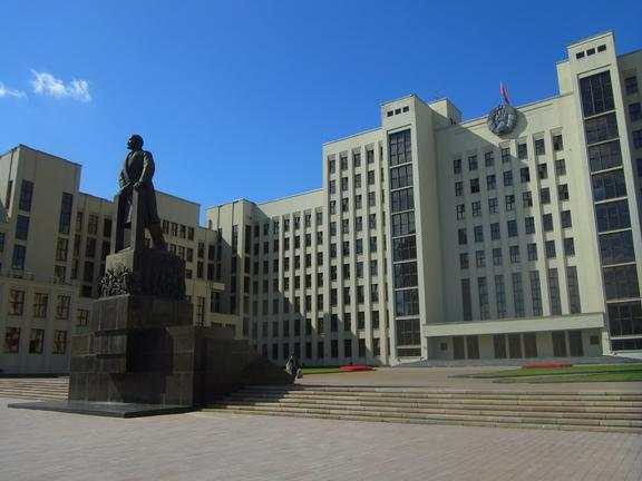 Government House, Minsk