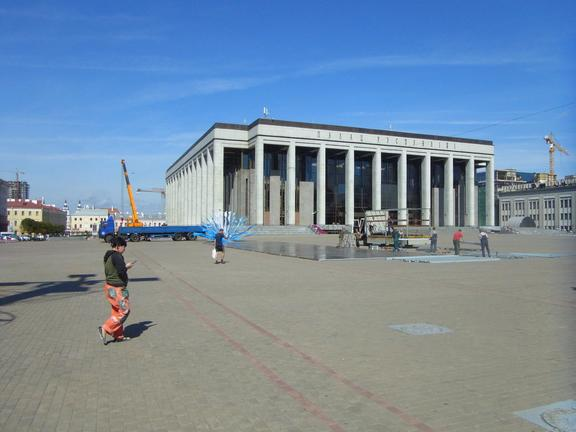 Palace of the Republic, Minsk