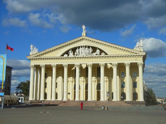 Palace of Trade Unions, Minsk