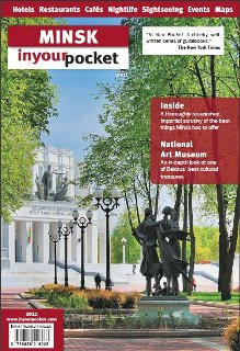 Minsk in Your Pocket