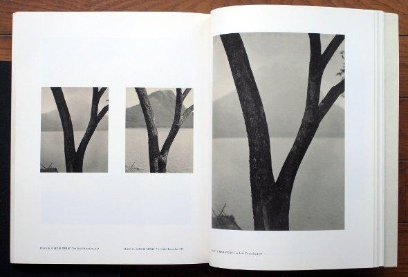 by Fukuhara Rosō